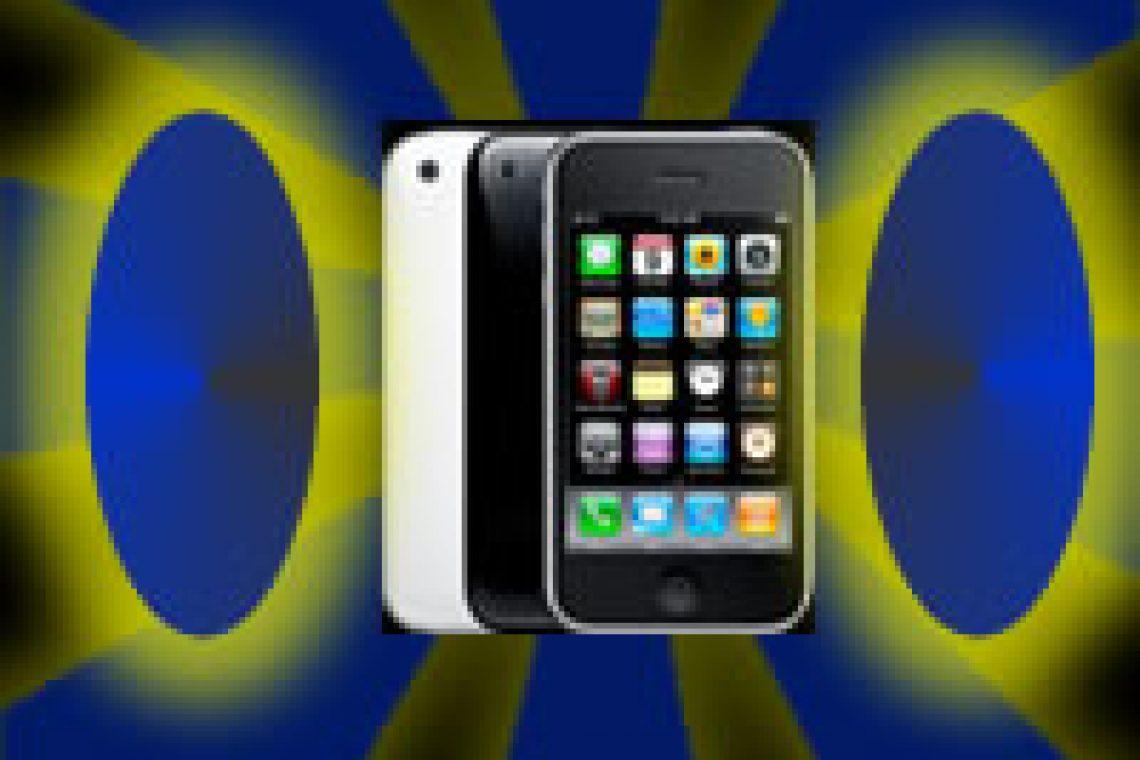 iphone-promotion-machine